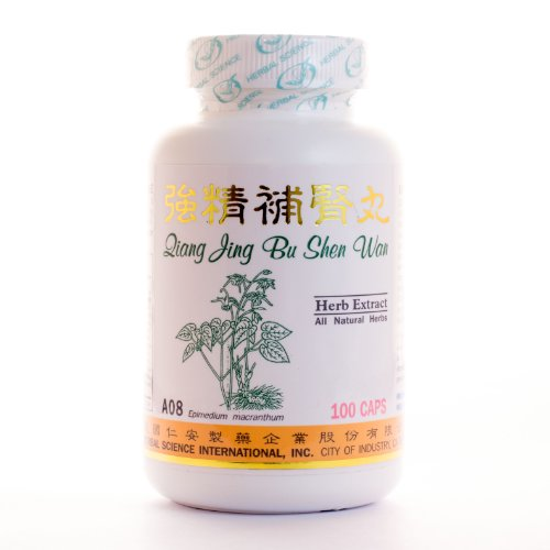 Kidney Essence Power Dietary Supplement 500mg 100 capsules (Qiang Jing Bu Shen Wan) A08 100% Natural Herbs