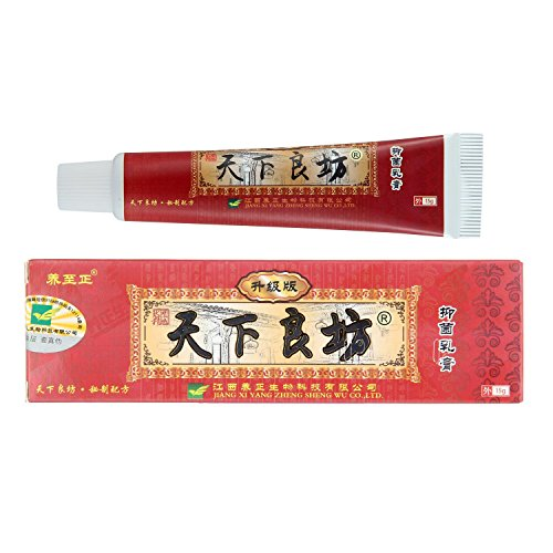 Aolvo Natural Traditional Chinese Herbal Medicine Cream Antibacterial Ointment for Psoriasis, Urticaria, Dermatitis, Eczema and Vitiligo Skin Disease Treatment