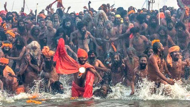 Ardh Kumbh Mela 2019 Shahi Snan: Know The Dates and Significance of Main Bathing Days in Prayagraj